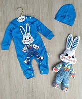 Набір чоловічок та шапочка+ подарунок зайчик на вік 3 та 6 місяців