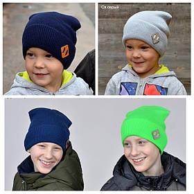 Яркая Спортивная подростковая шапка с заворотами разных цветов