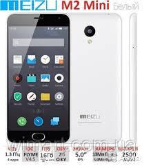 Meizu M2 mini 16Gb White