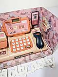 Кассовый аппарат детский 888 J, фото 5
