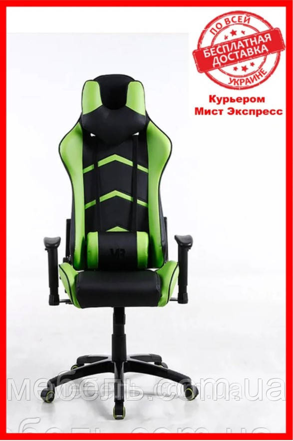 Офісний стілець VR Sportdrive Game Green SD-31