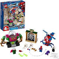 Конструктор Лего 76149 Угрозы Мистерию 163 детали LEGO Marvel Spider-Man The Menace of Mysterio