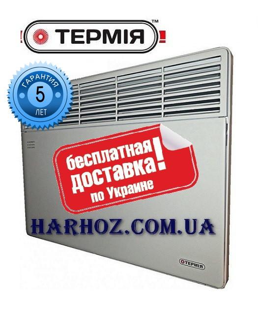 Конвектор Термия ЭВНА-0,5/230 С2 (сш), электроконвектор 0,5 кВт, настенный