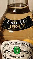 Виски 1987 года Glen Grant Шотландия, фото 3