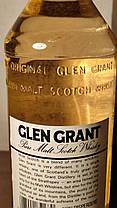 Виски 1987 года Glen Grant Шотландия, фото 2