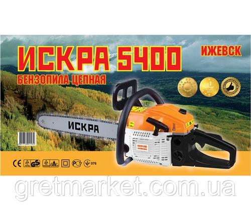 Бензопила ИСКРА 5400 (2шины+2цепи)