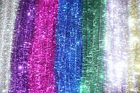 Мишура Новогодняя металл d = 5 см, 3м ,Польша, 100шт/в уп. (1 уп.) микс расцветок по 3м, фото 1