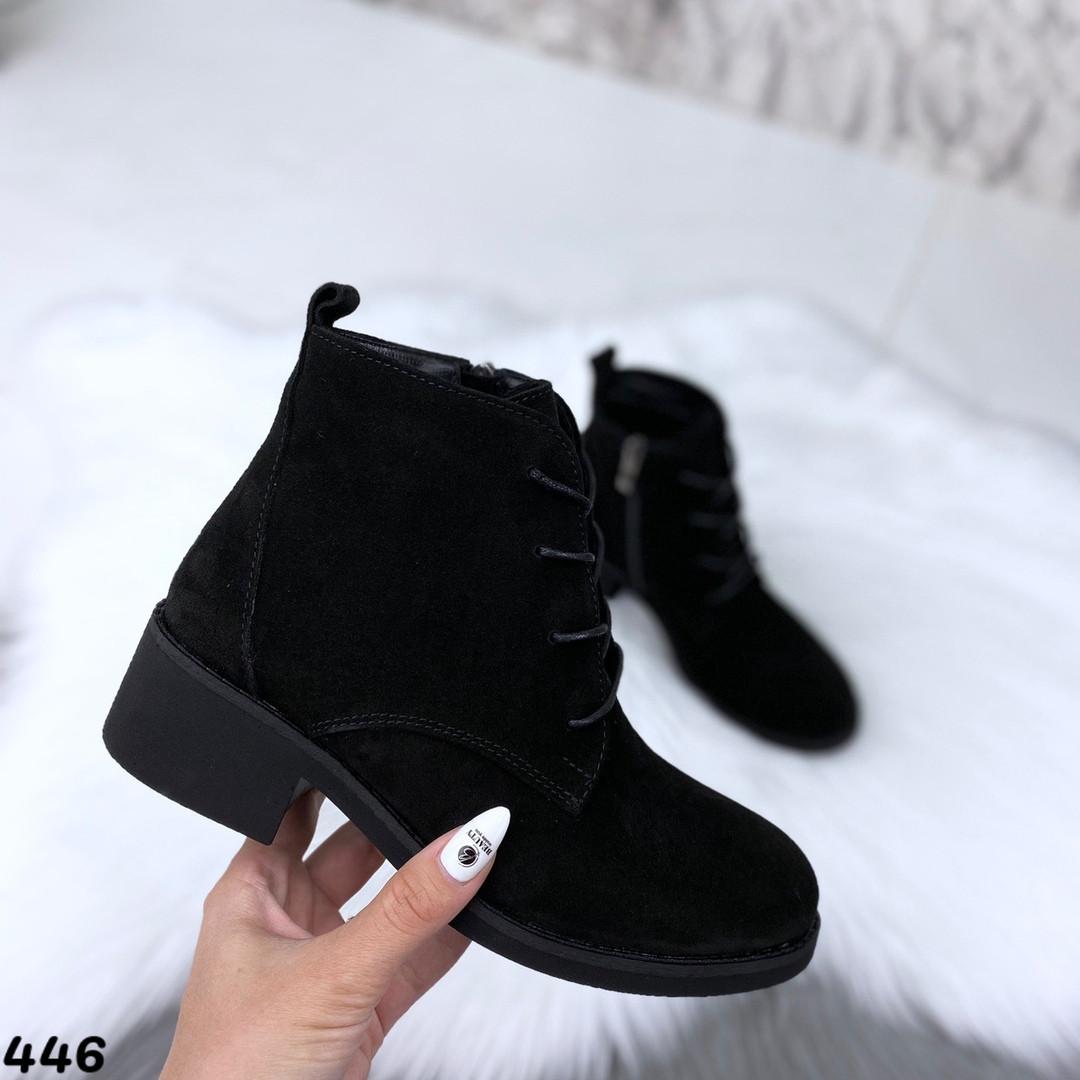 Ботинки женские черные натур замша 446