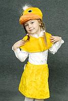 Карнавальний костюм Качечка