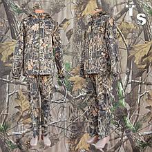 Камуфляжный костюм Тёмный лес удлинённый