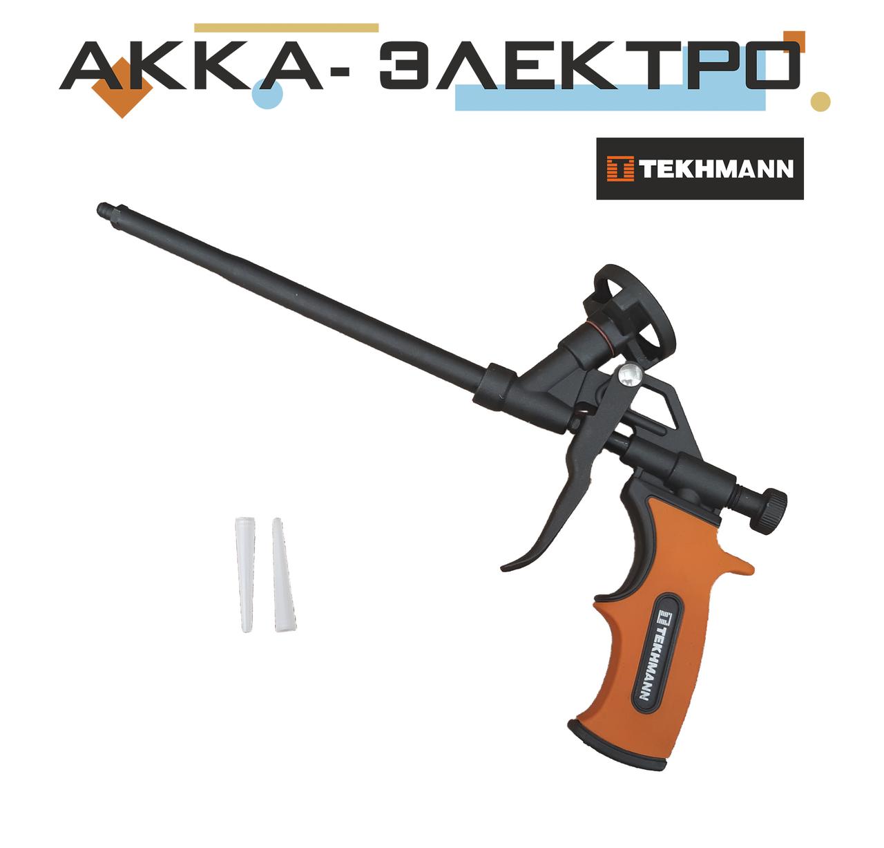 Пістолет для монтажної піни Tekhmann 350 мм (Тефлонове покриття)