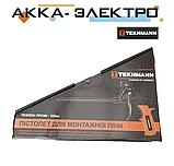 Пистолет для монтажной пены Tekhmann 350 мм (Тефлоновое покрытие), фото 2