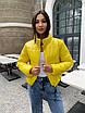 Короткая дутая модная желтая куртка женская, фото 2