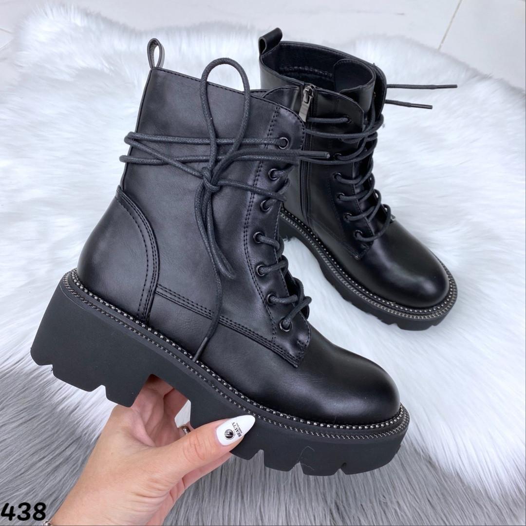 Ботинки женские черные Деми 438