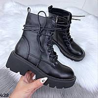Ботинки женские черные Деми 438, фото 1