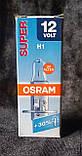Автолампа OSRAM SUPER H1 (12V) 55W+30%, фото 2