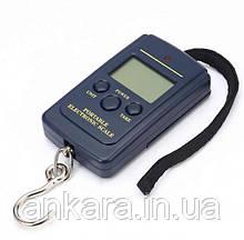 Електронні ваги безмін кантер Vkstar до 40 кг