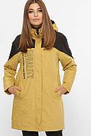 Женская демисезонная комбиниированная куртка 2009