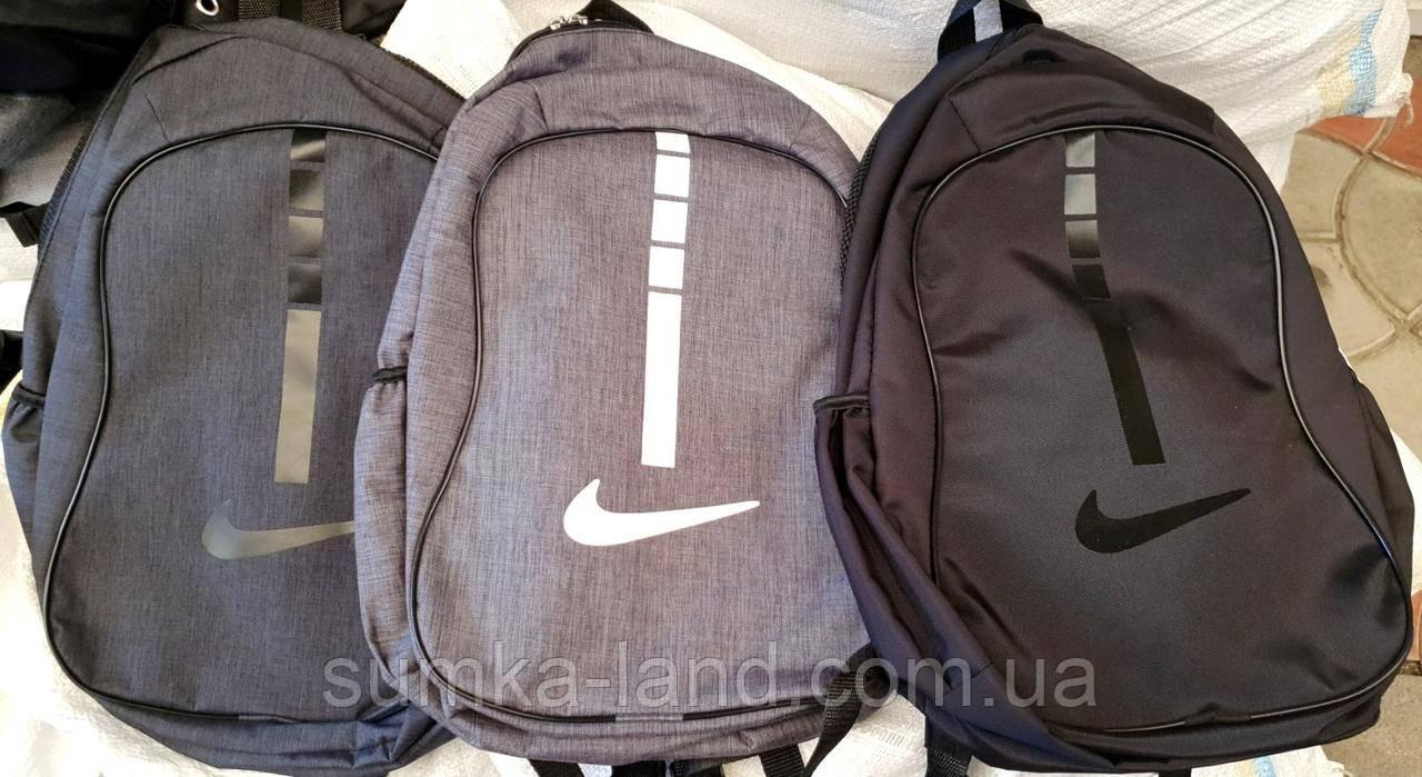 Спортивные и городские текстильные рюкзаки Nike 27*41 см