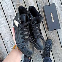 Мужские высокие кеды конверсы all star converse кожаные черные деми демисезон, фото 3