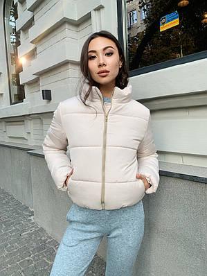 Куртка короткая светло-бежевая зимняя женская