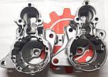 Передняя крышка маска стартера FORD Escort Focus Mondeo 1.6 1.8 2.0, фото 3