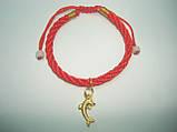 Красная нить Каббала «Рыба», фото 3
