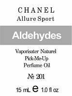 Perfume Oil 201 Allure Homme Sport Chanel | 50 мл парфюмерное масло (Парфюмерный концентрат)