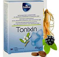 Тониксин (в капсулах) / Tonixin