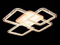 Потолочная светодиодная люстра в спальню с диммером цвет белый 80W Diasha&QX2519/4WH LED 3color dimmer