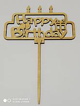 Топпер для торта. З Днем народження №24