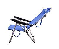 Складной шезлонг кресло для рыбалки пикника на море цвет синий GP20022006 BLUE