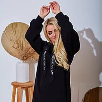 Идеальное платье на прохолодный день, фото 3
