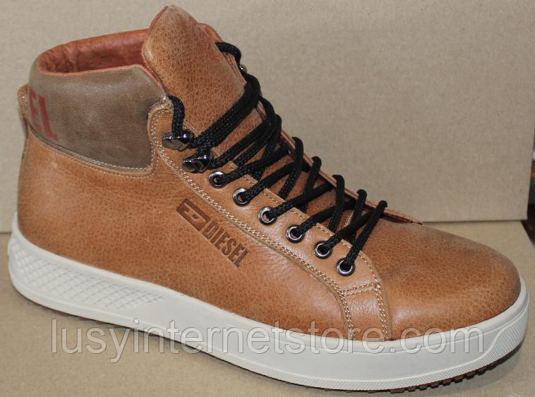 Ботинки зимние мужские кожаные от производителя модель ДР1027