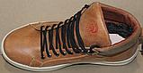 Ботинки зимние мужские кожаные от производителя модель ДР1027, фото 3