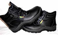 Ботинки рабочие Bicap (Бикап) с пластиковым носком