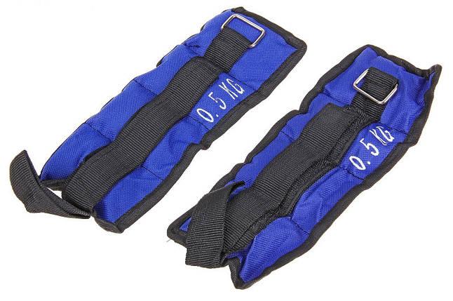 Универсальные Утяжелители для ног, рук 1 кг, 2 шт. Фитнес дома Как поднять прыжок Спорт инвентарь , фото 2
