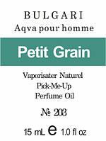 Perfume Oil 203 Aqva Pour Homme Bvlgari | 50 мл парфюмерное масло (концентрат)