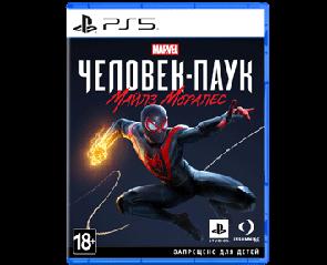Диск с игрой Marvels Spider-Man: Miles Morales (PS5, русская версия)