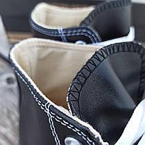 Чоловічі високі кеди конверси converse all star шкіряні чорні чорно білі демі демисезон, фото 2