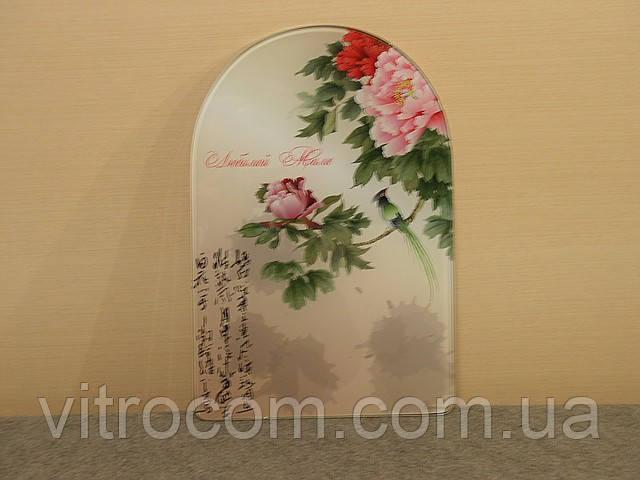 Кухонная доска из калённого стекла 38х25 см с надписью
