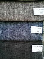 Мебельная ткань Рогожка коллекция NATURAL