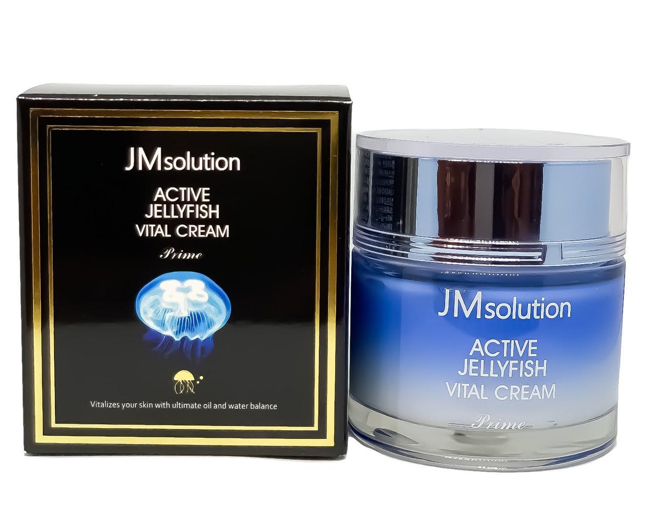 Крем с экстрактом медузы JMsolution Active Jellyfish Vital Cream Prime
