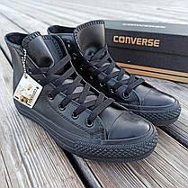 Женские высокие кеды конверсы all star converse кожаные черные деми демисезон, фото 2
