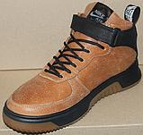 Ботинки песок зимние мужские кожаные от производителя модель ДР1035-1, фото 2