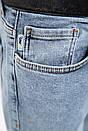 Джинсы мужские 123R11515 цвет Голубой, фото 2