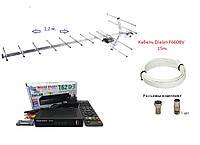 Комплект для просмотра Т2 тюнер Т2 World Vision T62D3 + антенна Т2 DVB 17_KA(1.2m до 65 км)+ кабель Dialan 15м