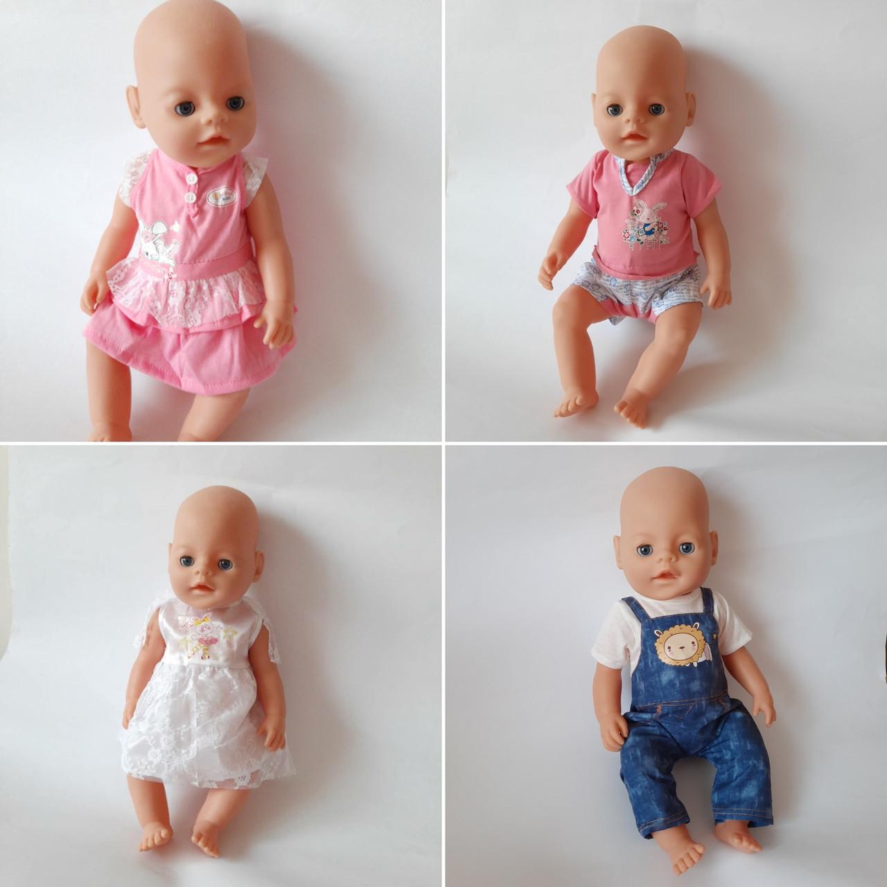 DBJ-432-5-9-43,Одежда для кукол, Аксессуары для кукол,Аксессуары для кукол и пупсов, Одежда для пупсов, Кукольная одежда, Одежда для беби борн, Одежда