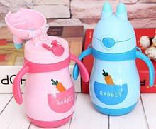 Термос детский Rabbit 350 мл с трубочкой ремешком для переноски и пробкой с носиком-поилкой