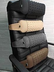 Ортопедична подушка масажер EKKOSEAT під спину на крісло. Масажер-знімна накидка. Універсальна.